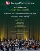 Chicago Philharmonic 2017-2018 Fall