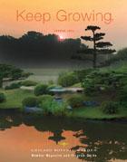 Chicago Botanic Garden Member Magazine - 2012 Summer Issue